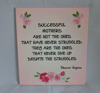 Millised on edukad emad?
